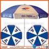 60′′ Sun Shade Beach Umbrella