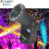 1500W LED Home Party Confetti Machine Celebrate Christmas Party Festival Confetti LED Machine