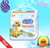 2019 Cheap Price Baby Goods Baby Diaper Made in China