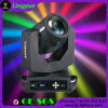 DJ Disco 5r Sharpy Beam 200 Moving Head Stage Light