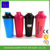 Promotion and Cheap Plastic Protein Shaker with 9 Colors 22oz and 600ml