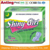 Shiny Girl Brand Sanitary Napkins, 10+5 PCS Sanitary Pads, Free Panty Liners