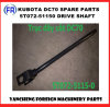 Kubota DC70 Drive Shaft