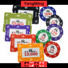 12g Stripe Suited Clay Poker Chip with Customized Sticker Casino Poker Table Dedicated 760PCS with Chips Case Ym-Sghg004