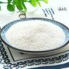 Contract Manufacturer Calcium Ascorbate Granules 97% DC OEM