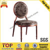 Wood-Look Aluminum Antique Hotel Banquet Chairs