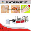 Waterproof Plastic Medical Surgery Glove Making Machine