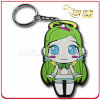 High Quality Cheap Customized Soft PVC Silicone Keychain