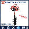 Hand Drill Garden Auger Bit Earth Auger with High Efficiency