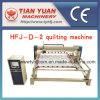 Single Needle Computerized Quilting Machine (HFJ-D-2)