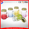 Wholesale Beautiful Glass Jar with Handle