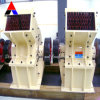 Hammer Mill (PC series),Glass Hammer Crusher,Limestone Hammer Crusher