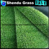 Wall Decoration Grass 10mm Artificial Grass Green Color