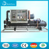 High Performance Water Cooled Screw Chiller High Configuration Industrial Water Chiller