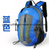 Outdoor Sports Double Shoulder Hiking Travel Climbing Bag Backpack (CY8863)
