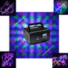 Full Color Laser Light / RGB Laser Show LAT40RGB