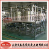 Pharmaceutical Stainless Steel Mixing Tank