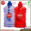 2.2L Mini Gallon Water Bottle, Water Bottle Jug
