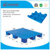 Warehouse Storage Products Plastic Pallet 1100*1100*140mm Flat Big Nine Feet HDPE Plastic Pallet Static 4t (ZG-1111)