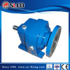R Series Helical Inline Forward Reversible Gear Box