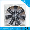 Electronics Factory Fiberglass Cone Exhaust Fan