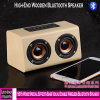 5015 Wood Special Effects Bass Vocal Double Wireless Bluetooth Speaker