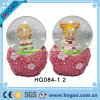 Polyresin Lover Water Ball (HG161)