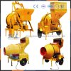 China Supplier Mini Diesel Concrete Cement Batching Mixer Price