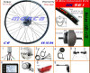 Electric Bike Kit with 250W Front DC Hub Motor Wheel Kit