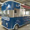 E200 European Market Multi-Functional Bus Type Food Carts for Sale