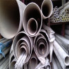 ASTM 304L Low Carbon Stainless Steel Seamless Pipe