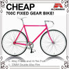 700c Hi-Ten Many Color Track Bicycle (ADS-7075S)