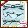 Dropshipping Wholesale Products Computer Reading Glasses (R14129)