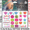 Temporary Body Love Tattoo Sticker (cg042)