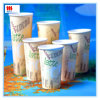 8oz Paper Cup for Hot Drink