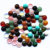 Hot Selling Assorted Natural Stone Round Cabochon Stone Beads