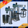 Dual Shaft Compound Concentric Agitator for High Viscosity