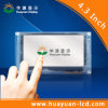 4.3 Inch TFT LCD Display with Viewing Angle 6 Clock
