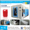 5L HDPE/PE Lubricant Oil Bottle Extrusion Blow Molding Machine