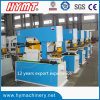 Q35Y-20 high precision hydraulic combined punching machine/metal shearing machine