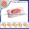 Skincare Baby Wipes Refill Bag