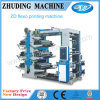 8 Colors Printing Machine for PP Woven Bag/Non Woven Fabric/Paper