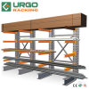 High Capacity Cantilever Racking