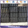 ASTM A36 Structural U Channel Steel (CZ-C75)