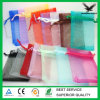 Wedding Organza Favor Bags Wholesale
