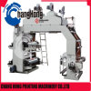 4 Color Flexible Printing Machine Press (CH884-1600F)