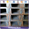 Q235 Mild Steel U Channel for Structural Material (CZ-C95)