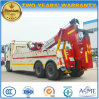 280HP Heavy Duty Road-Block Removal Truck Price