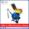Vicam Underwater 360 Degree Camera for Well Pipe Inspection with 63mm Dual Camera Head V10-BCS