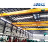Ldc Electric Single Girder Bridge Hoist Overhead Crane